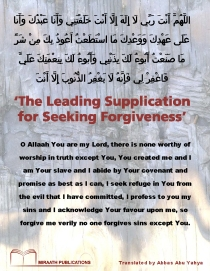 The Leading Supplication for Seeking Forgiveness