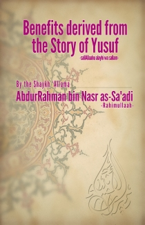 Benefits Derived from the Story of Yusuf