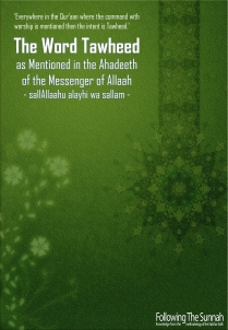 The Word Tawheed