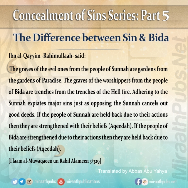 MiraathPubs 1437-2016 Benefit Cards - Concealment of Sins Series5