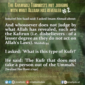 The Khawarij Terrorists not judging with what Allaah has revealed 2