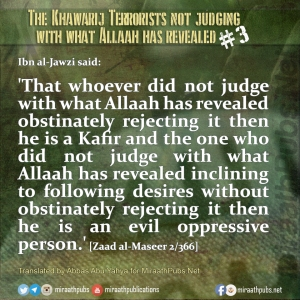The Khawarij Terrorists not judging with what Allaah has revealed 3