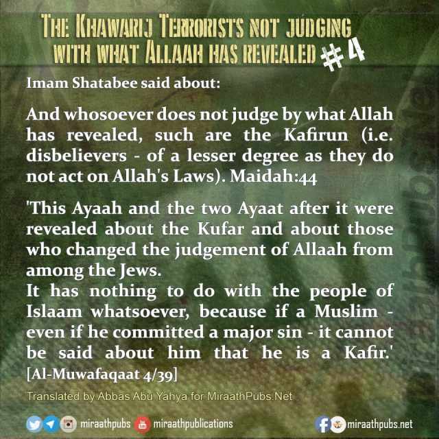 The Khawarij Terrorists not judging with what Allaah has revealed 4