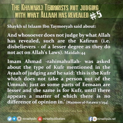 The Khawarij Terrorists not judging with what Allaah has revealed 5