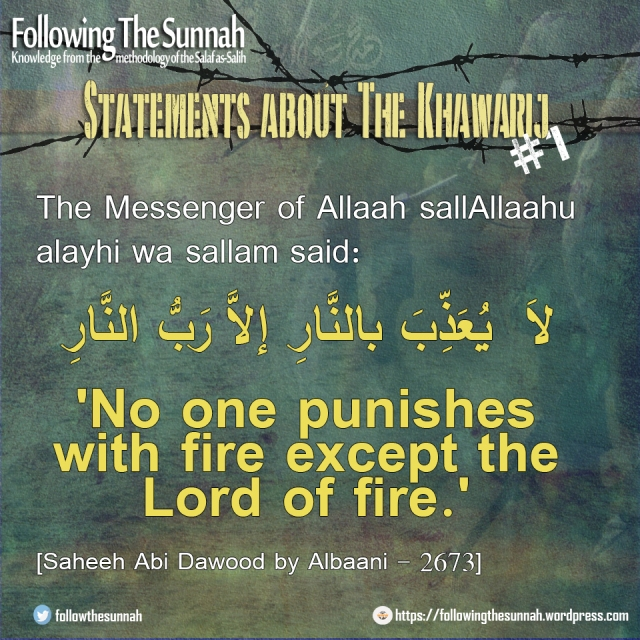 followingthesunnah-statements-about-the-khawarij-1