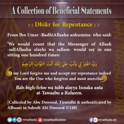miraathpubs-a-collection-of-beneficial-statements-3-dhikr-for-repentance