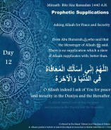 Day 12 Bitesize wiv Arabic 1440 template