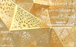 Status of Prayer